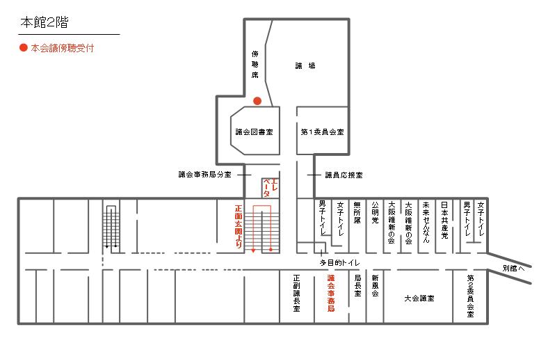 本館2階フロア図