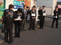 東日本大震災における募金活動