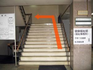 本会議傍聴席への行き方・階段を利用される場合1