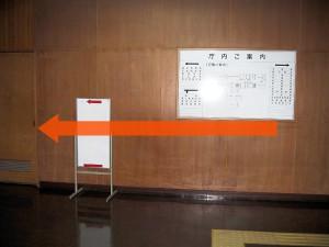 本会議傍聴席への行き方・階段を利用される場合2