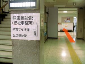 本会議傍聴席への行き方・エレベーターを利用される場合1